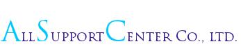 株式会社オールサポートセンター