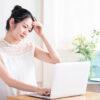 起業の悩みを抱える若い女性
